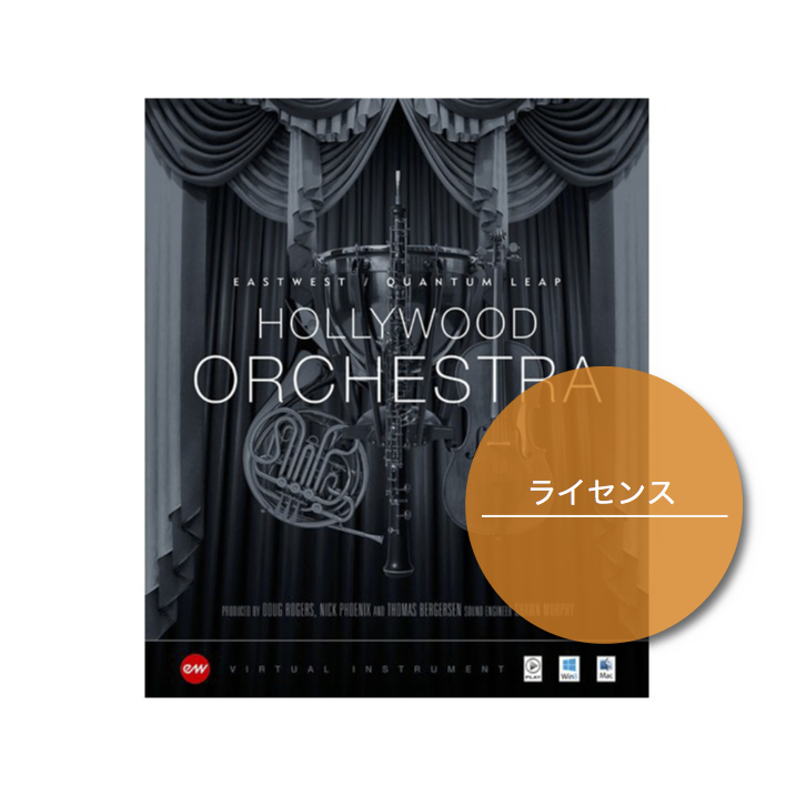 Hollywood Orchestra Diamond License