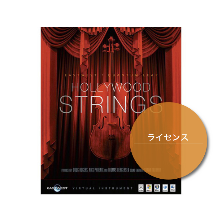 Hollywood Strings Diamond  License